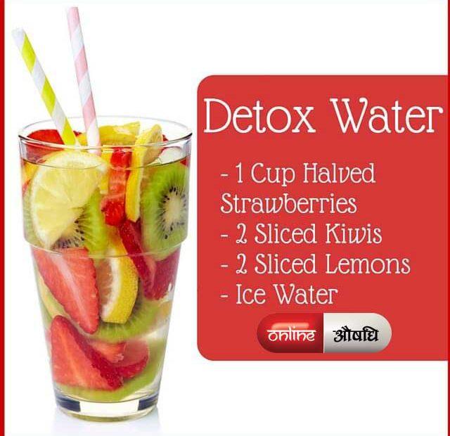 Liver Detox Home Remedy Recipe